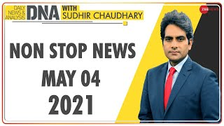 DNA: Non Stop News; May 04, 2021 | Sudhir Chaudhary Show | Hindi News | Nonstop News | Fast News