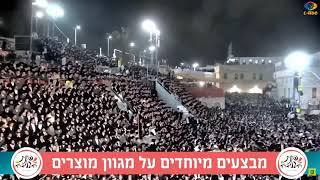 While it Happened: Crowd Fleeing Chaotically in Deadly Stampede in Meron
