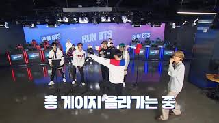 "BTS ""BOY WITH LUV"" PERFORMANCE WITH T1 PLAYERS (Run BTS! EP 114)"